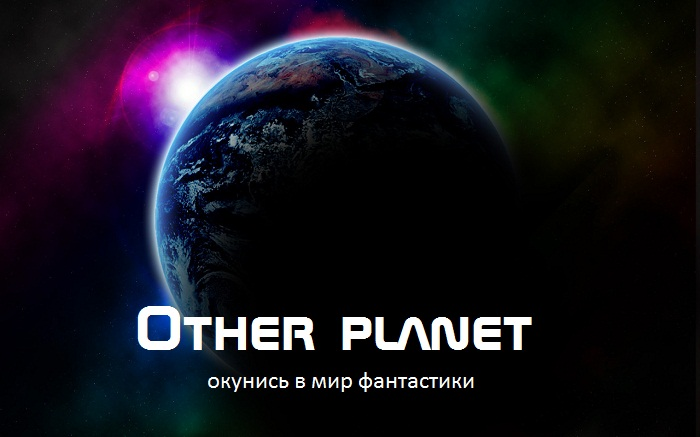 http://bond-programs.narod.ru/Space_Planet_Earth_011198_.jpg